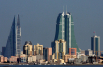 Bahrain to host MEP conference and exhibition