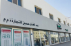 MEP systems provider Corys Build Centre expands into Oman