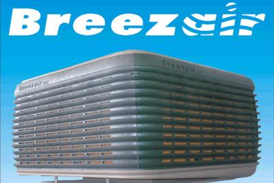 Dubai's ClimaGulf in Oz air-con deal