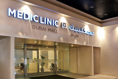 Emrill inks maintenance contract with Mediclinic