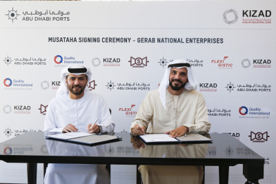 Pipe supplier Gerab Group establishes fabrication facility, manufacturing unit at KIZAD and Khalifa Port