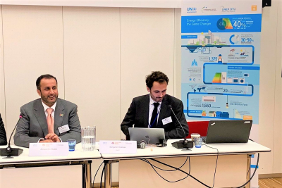 Empower takes part in discussions organised by UN to promote district cooling globally