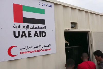 UAE steps in after power outage at Yemen airport.