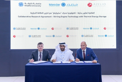 Masdar City campus to host clean-tech pilot project