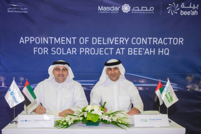 Future Sharjah headquarters of Bee'ah to be powered by solar energy