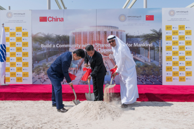 Work begins on Light of China pavilion at Expo 2020