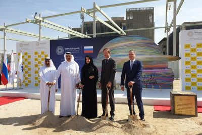 Construction begins on Expo 2020 Russia Pavilion