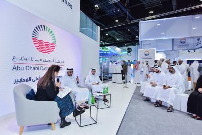 Abu Dhabi Distribution Company announces new supply of recycled water to Saadiyat Island