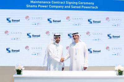 Sanad Powertech awarded Shams Power Company maintenance contract