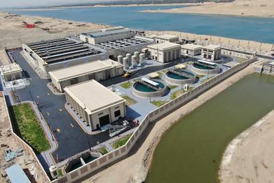 President AbdelFattah El Sisi inaugurates Al Mahsamma plant