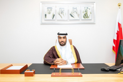Bahrain awards tenders worth $4.9billion in 2019