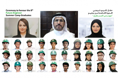 DEWA honours graduates of the 8th Future Engineer Summer Camp