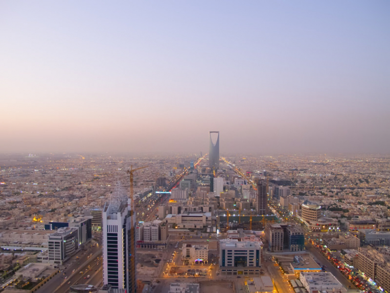 Riyadh, Saudi skyline.