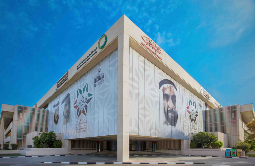 Dubai Electricity & Water Authority, Dewa, Substations, HE Saeed Mohammed Al Tayer