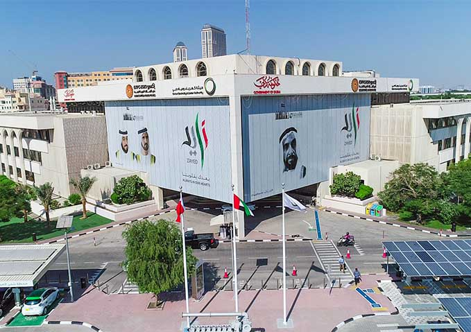 DEWA recorded 1.86 minutes, in Dubai, compared to around 15 minutes recorded by leading electricity companies in the European Union.
