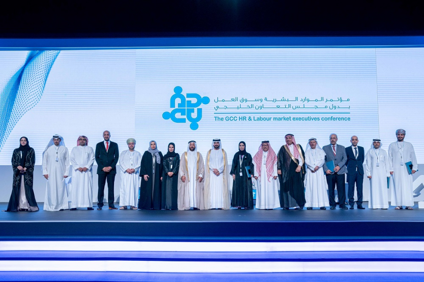 """Al-Shathri anticipated that the digital economy will bring about """"some significant challenges""""."""