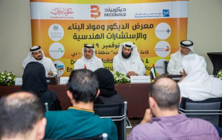 The third edition of DecoBuild attracted 58 public and private entities.