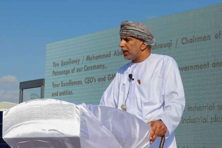 Mr. Ahmed Al-Mazrouy, CEO of Majis Industrial Services.