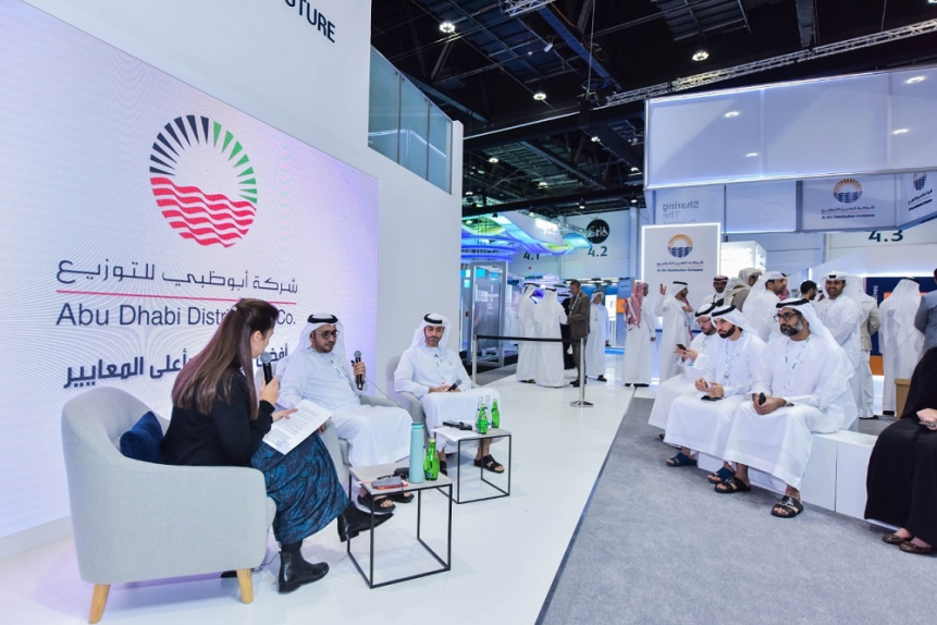 """Saeed Mohamed Al Suwaidi, managing director of ADDC, said: """"Water is one of the world's most precious resources, requiring careful management, maintenance and deployment."""""""