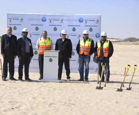 The plant has a designed capacity of 350,000 cubic meters per day and an initial capacity of 200,000 cubic meters per day and will serve the western region of Dammam.