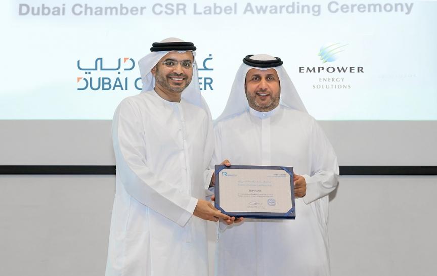 Dubai Chamber, Dubai Chamber Advanced CSR Label, Empower, Ahmad Bin Shafar