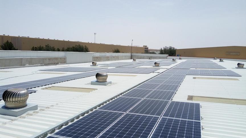 SirajPower, Solar energy, Laurent Longuet, Danube group